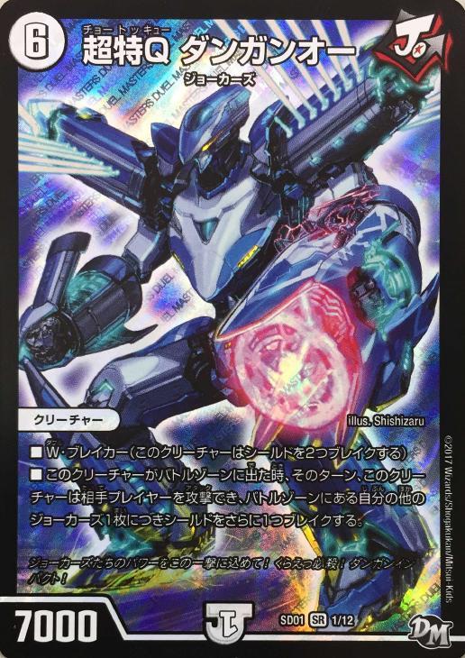 http://www.torecolo.jp/img/goods/5/DMSD011-12.jpg